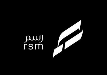 رسم-rsm