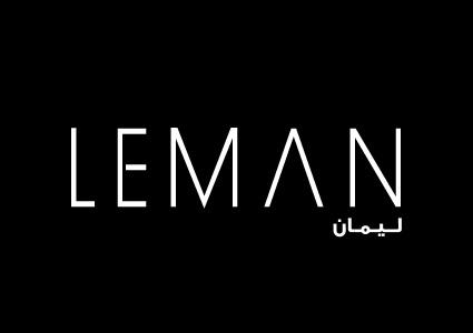 ليمان Leman