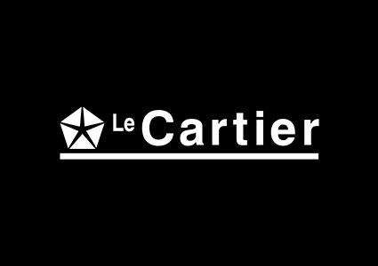 Cartier  كارتييه