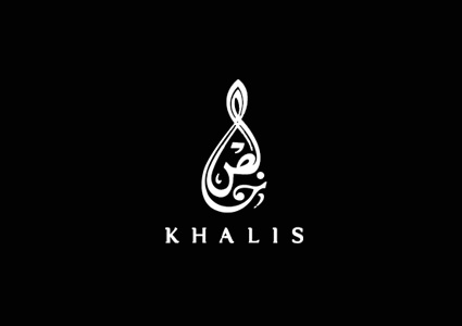 KHALIS خالص