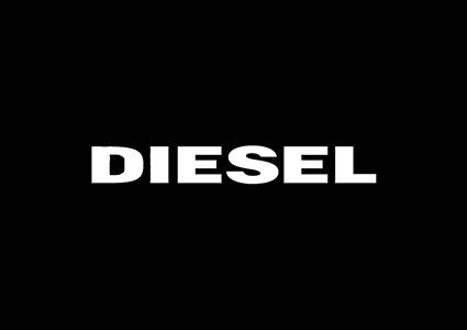 diesel ديزيل